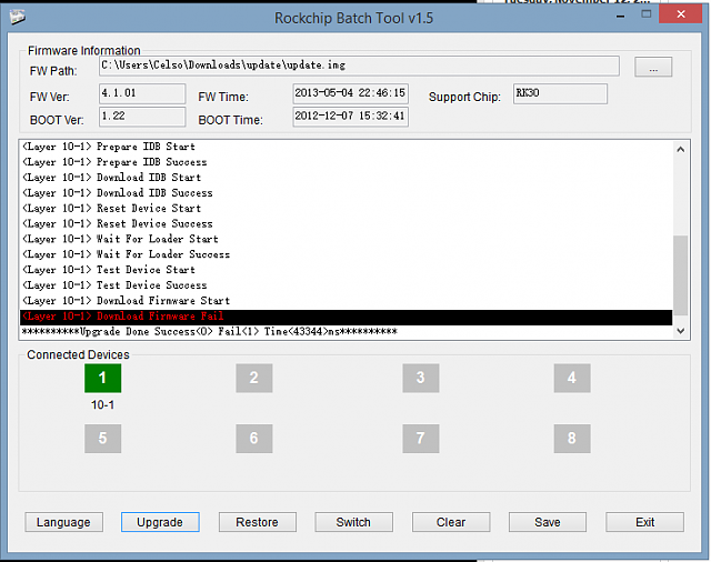 Download RockChip Batch Tool To Flash IMG Firmware
