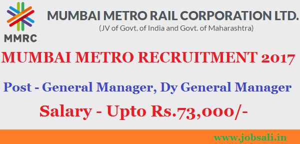 MMRCL Recruitment 2017, Jobs in Mumbai metro, metro rail recruitment
