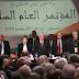 """بدء عملية التصويت لانتخاب أعضاء """"مركزية فتح"""" والمجلس الثوري"""