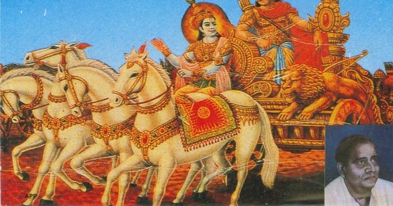 Ghantasala bhagavad gita free download doregama blogspot