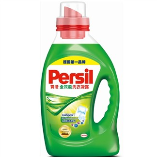 好市多COSTCO必買【Persil 寶瀅】全效能洗衣凝露1.095L 價格 哪裡買