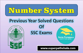 Number System: Quantitative Aptitude Questions of Previous SSC Exams With Solution SET-1