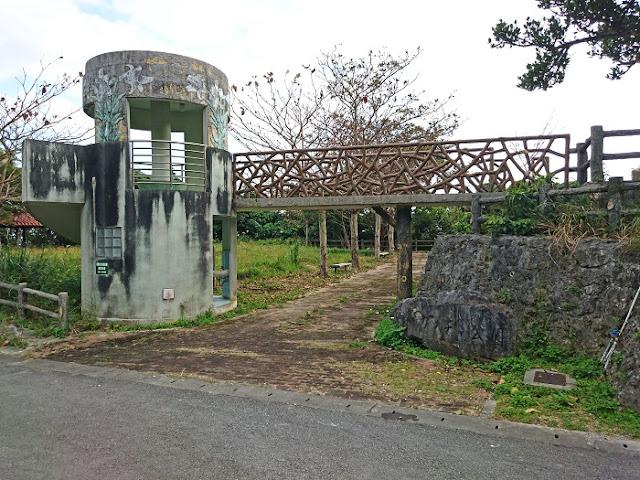 カンチャ公園の写真