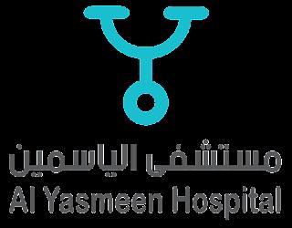 مستشفى الياسمين بالمعادي