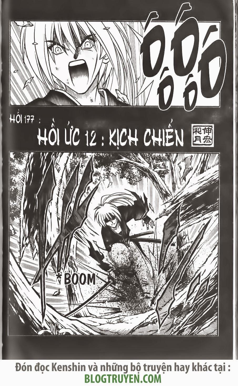 Rurouni Kenshin chap 177 trang 3