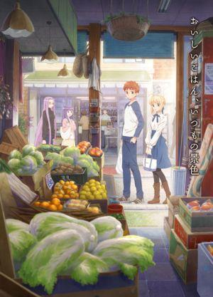 Descargar Emiya-san Chi no Kyou no Gohan Ova 12/12 Sub Español Ligera 45mb - Mega - Multi! Emiya-san-chi-no-kyou-no-gohan