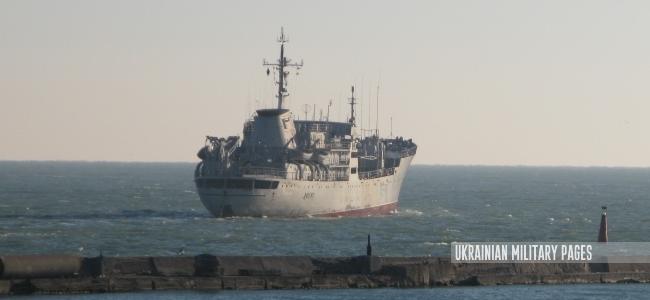 U500 Донбас