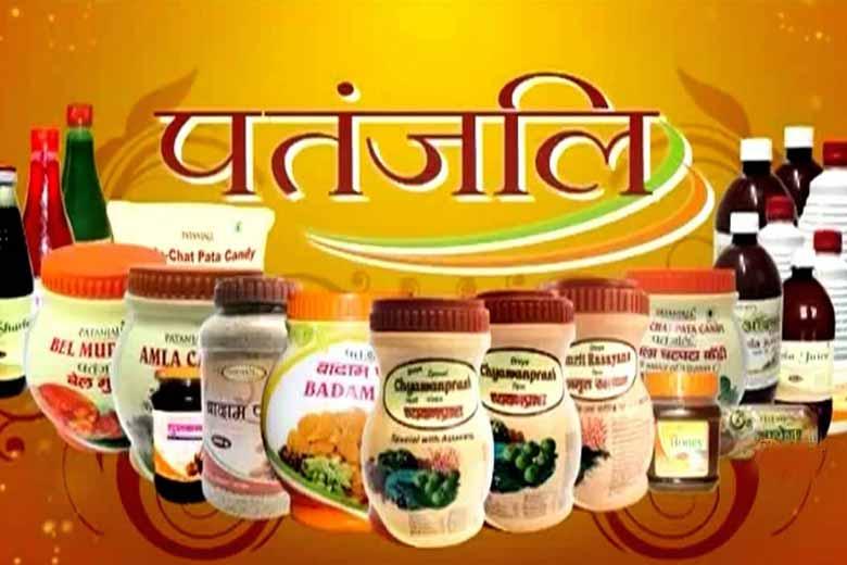 Baba Food Products Beawar