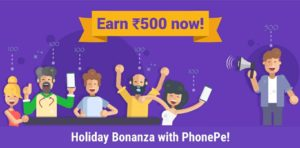 PhonePe Refer & Earn Upto Rs 500 Trick