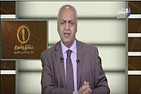 برنامج حقائق و أسرار حلقة الجمعة 27-1-2017 مع مصطفى بكرى و د/ جمال سلامه و حديث عن غلاء الأسعار