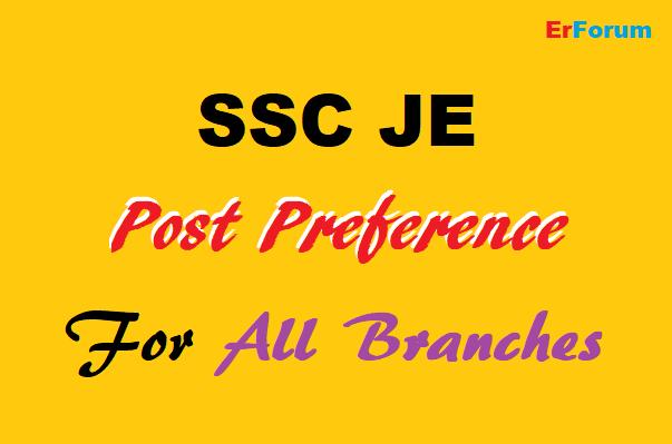 ssc-je-post-preference