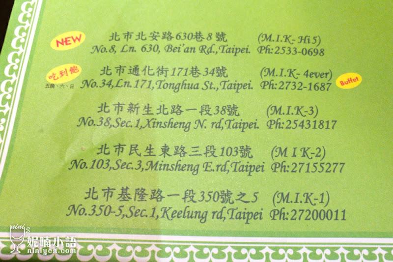 【台北中山區】馬友友印度廚房。旅遊網站評鑑第一名台灣餐廳