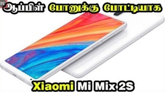 Xiaomi Mi Mix 2S – Specification, Features, Gadgets Review