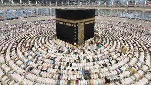 Tujuh/ 7 Pesan dan Permintaan  Menteri Agama Lukman Hakim Saat Wukuf Arafah