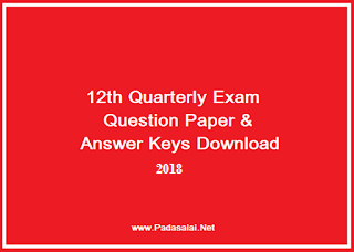 12th Quarterly Exam Question Papers and Answer Keys Download 2018