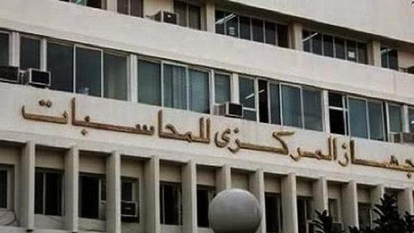 شركة مصر للزيوت غارقة في الخسائر