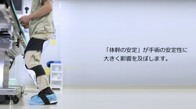 archelis-japan-wearable-chair
