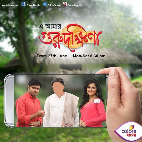 'Gurudakshina' Serial on Colors Bangla Tv Story Wiki,Cast,Promo,Title Song,Timing