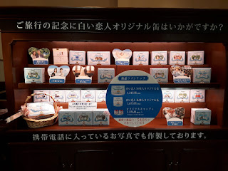 Ishiya Chocolate Review