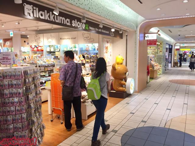 Tienda de Rilakkuma en Tokyo Character Street