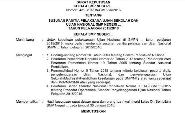 Contoh SK Panitia UNBK SMA Tahun 2017 Terbaru