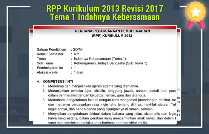 RPP Kurikulum 2013 Revisi 2017 Tema 1 Indahnya Kebersamaan