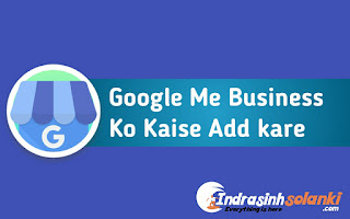 How_to_add_my_business_on_google