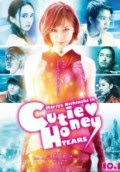 Download Cutey Honey: Tears (2016) DVDRip Subtitle Indonesia