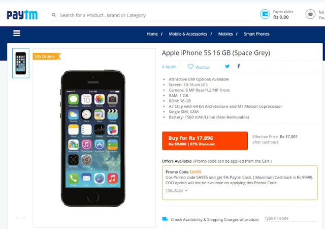 paytm_iphone5s_17k_march2016_techfoogle.com