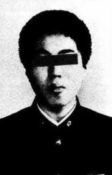CRIME TRIBUNE: MURDER OF JUNKO FURUTA - 44 DAYS OF TORTURE