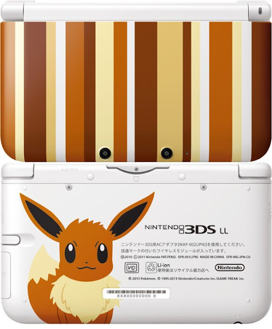 3ds xl evoli