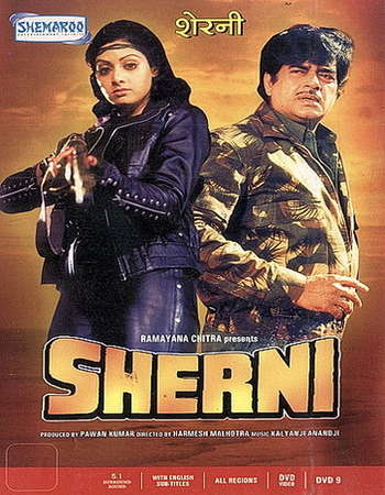 Sherni 1988 Hindi 700MB DVDRip ESubs Watch Online Free Download downloadhub.in
