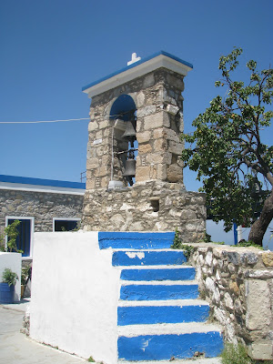 Kouvoukliani Church Zia