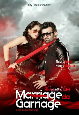Poster Of Marriage Da Garriage (2014) In 300MB Compressed Size PC Movie Free Download At worldfree4u.com