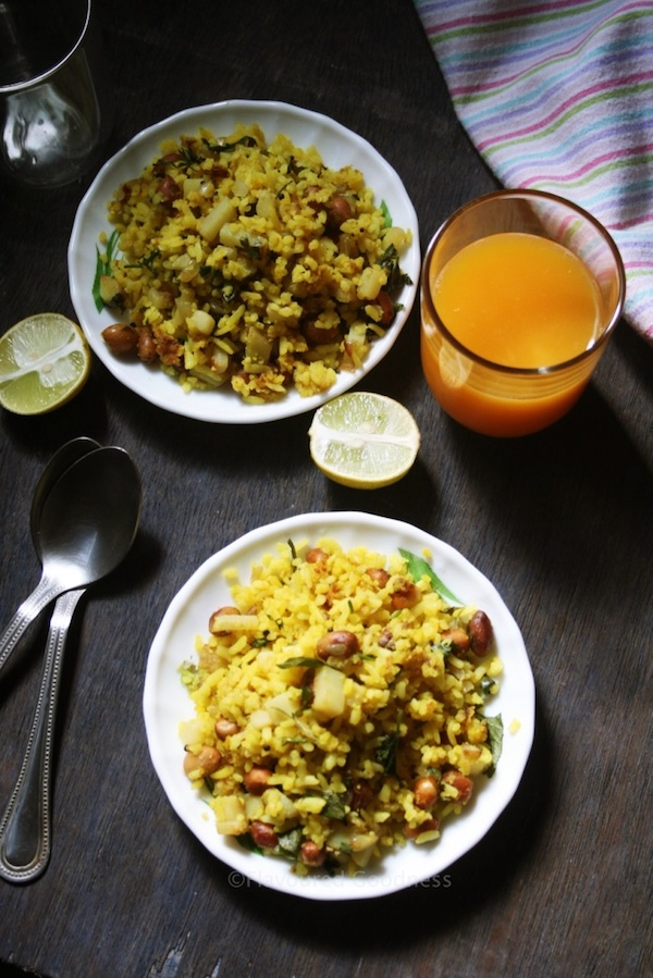 how to make Aloo Poha Recipe | Batata Poha | Kanda Poha