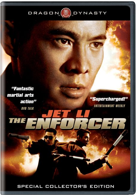 The Enforcer movie