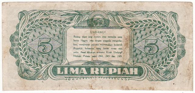 lima rupiah 1945 belakang