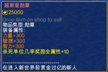 one piece change time 1.5 item Supernova medal detail