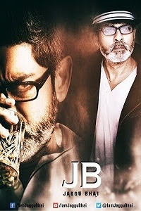 Jaggu Bhai (2016) Telugu Mp3 Songs Free Download