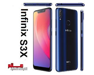 مواصفات جوال انفنكس اس 3 اكس -  Infinix S3X    اصدار X622 - مواصفات و سعر موبايل هاتف انفنكس Infinix S3X - هاتف/جوال/تليفون هاتف انفنكس Infinix S3X - البطاريه/ الامكانيات/الشاشه و الكاميرات هاتف انفنكس Infinix S3X - مواصفات انفنكس اس 3 اكس
