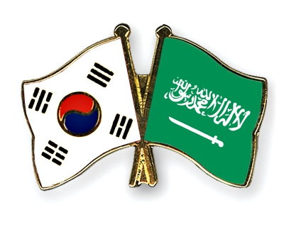 Live Streaming South Korea vs Saudi Arabia AFC U19 4.11.2018