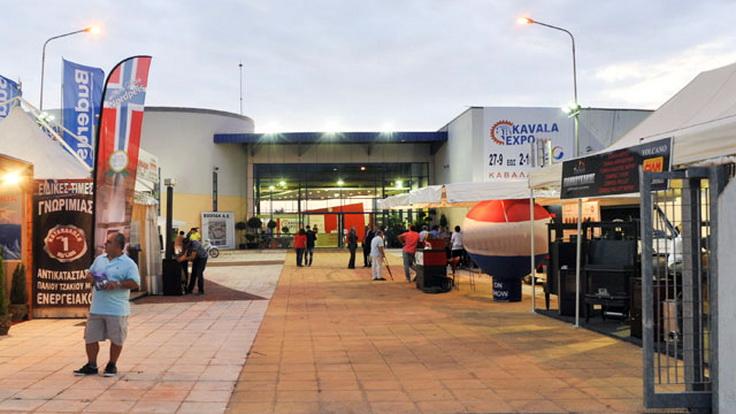 Συμμετοχή με το Επιμελητήριο Έβρου στις Διεθνείς Εκθέσεις KavalaExpo και SerExpo