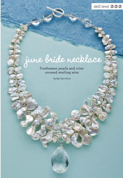 Beautiful Wire Wrapped Pearl And Crystal Collar Necklace