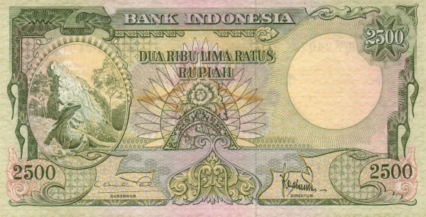2500 rupiah 1958 depan
