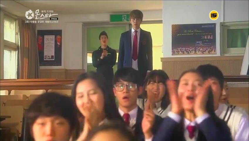 Monstar korean drama episode 1 download : Close range trailer reaction