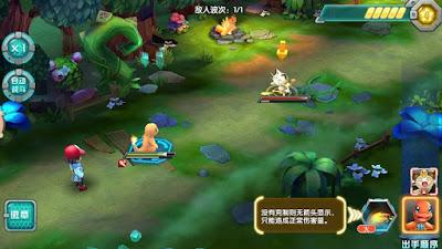 Download Game RPG Pokemon 3DS Terbaru