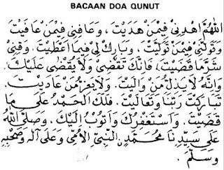 doa-qunut