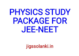 PHYSICS EBOOK FOR VARIOUS ENTRANCE EXAM