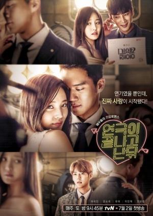 Download Drama Korea Terbaru 2016