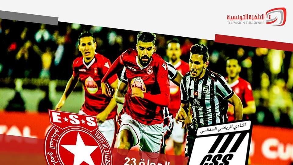 بث مباشر لمباراة النادي الصفاقسي و النجم الرياضي الساحلي